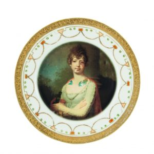 Katherine the Terrible Plate